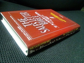 The Sales Letter Bible
